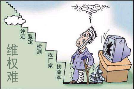 北京除甲醛维权难